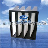 高效过滤器组合式高效V型过滤器 高效过滤器 单法兰塑料框V型过滤器