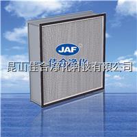 空气过滤器 高效过滤器 有隔板高效 不锈钢铝框镀锌框