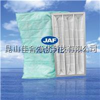 【生产厂家供应】优质袋式过滤器、中效过滤器、中效滤袋 G4
