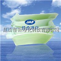 厂家直销袋式空气过滤器 过滤器 空气过滤器各种规格可以定做 F9