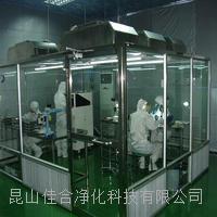 重庆LED液晶线路板净化工程无尘车间洁净室净化无尘车间工程安装 096
