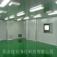安徽净化工程无尘车间洁净车间无菌车间安装彩钢板安装 097
