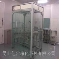 贵州渝北区洁净棚无尘棚操作棚静电棚可移动FFU洁净棚工程 092