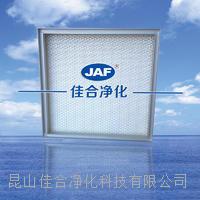 食品制药厂专用液槽过滤器天花板蓝色密封液槽高效过滤器
