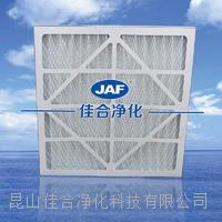 重庆粗效纸框过滤器中央空调机房空调箱空气过滤器一次性折叠式初效过滤器厂家 076