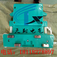 多极管式滑触线集电器 HXTS(DHG)多极管式滑触线集电器