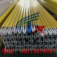 扬州滑触线厂家 H型滑触线