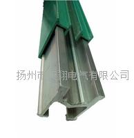 石家庄HXPnR-H-300A单极滑触线价格