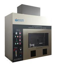 Horizontal-vertical flame chamber tester AN6150A/B