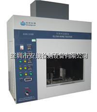 灼热丝试验仪 AN6120A/AN6120B