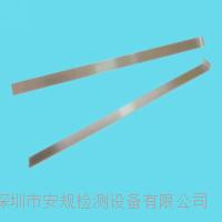 IEC60065图4 试验钩 AG-I18