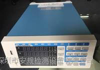 AN8711P / AN8721P 电参数测试仪