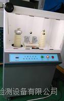 耐电弧测试仪 ANNDH20
