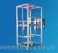 AG-IPX12B 滴水试验箱-立柱式 AG-IPX12B