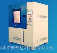AG-IPX1-4综合防水试验箱 AG-IPX1-4