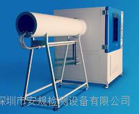 AG-IPX56B耐水实验装置 AG-IPX56B