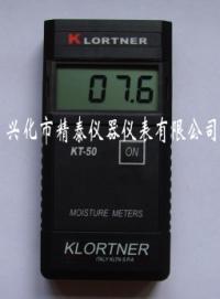 感應式紙張水分測定儀 紙張水分測試儀