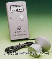 RSY-1肉类水分快速测定仪/注水肉测定仪/注水肉检测仪 RSY-1