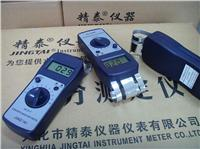 咨询混凝土含水率测定仪价格 JT-C50