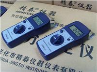 #精泰牌#大理石水分测定仪 混凝土水份测试仪 墙体水分测湿仪JT-C50 JT-C50