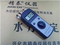 《精》手持式混凝土含水率测定仪《泰》便携式测试仪《仪》测量仪《器》水份检测仪 JT-C50