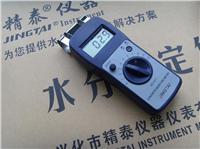 南京市地面水份测定仪 JT-C50