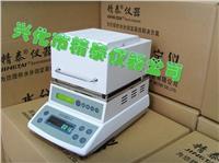 专业研发水分仪;水份仪;水分测定仪;水份检测仪;玻璃纤维水分测定仪 JT-100
