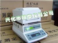 JT-100卤素水分测定仪 卤素水份测定仪 卤素快速水分测定仪 JT-100