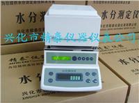 聚乙烯树脂快速水分测量仪 PE快速水份仪 精泰牌JT-100卤素灯水份测定仪 JT-100