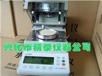 月饼馅料含水率测试仪 豆沙含水率检测仪 馅料含水率测量仪 JT-80