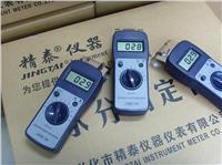 精泰牌台面板水份检测仪 JT-C50