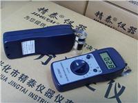 地面測潮儀器 JT-C50