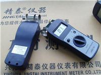 墙面水份测试仪 JT-C50