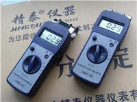 测量混凝土、墙体、水泥地面、环氧地坪的水分测定仪 JT-C50