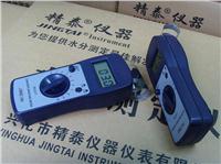JT-C50混凝土水份检测仪 混凝土水分测定仪 JT-C50