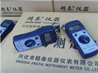 水泥地面水份测定仪 JT-C50地坪水分测定仪 JT-C50