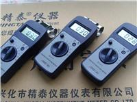 墙体水分含量测定仪 JT-C50