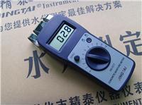 墙体湿度测量仪 墙面水份分析仪 水分仪 JT-C50