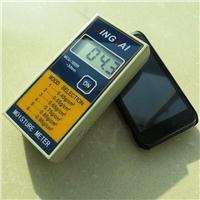 MCG-100W木屑水份测试仪 木粉含水量检测仪 MCG-100W