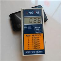 MCG-100W感应式含水量测湿器 便携式木材湿度检测仪 MCG-100W