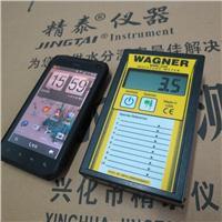 Wagner木材湿度测试仪 木材含水率测试仪 MMC220