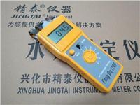 感应式纸箱水分测定仪 FD-G1