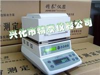 JT-100塑胶粒如何檢測含水率 PE树脂粉体湿度的测定仪 JT-100