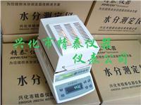 PET塑胶含水量水分仪 PPS塑胶水分测试仪 助剂含水率检测仪 JT-100卤素灯水分仪 JT-100