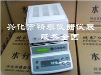 【精泰牌】PVC水份测定仪|塑胶PS水分含水率测定仪|PA料水份测试仪 JT-100