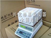 JT-100型PE塑胶含水率测试仪 PA水份标准测定仪 树脂含水率检测仪 JT-100