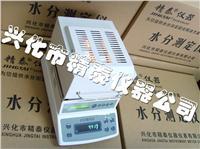 PA聚酰胺树脂水分检测仪 尼龙水份测试仪