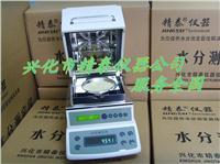 专业研制水份测定仪,塑胶水分测定仪,饲料水分测定仪 JT-100