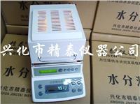 塑料水份如何检测?JT-100卤素水分测定仪来解决塑胶水分如何检测  JT-100
