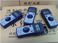 混凝土含水率如何测定?地坪含水率如何测定? JT-C50